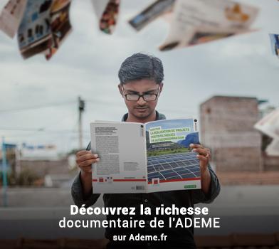 Médiathèque du site national de l'ADEME